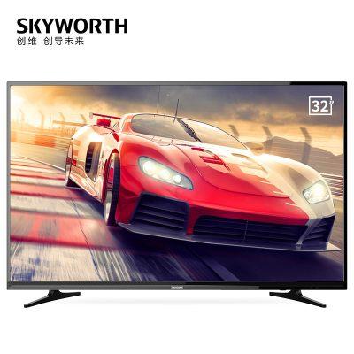 创维(SKYWORTH)32E381S 32英寸蓝光高清 二级能效节能 简约性价比 液晶家用商用电视机
