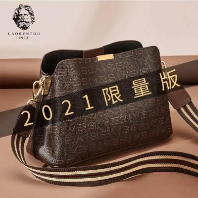 【品牌】老人头大容量包包女2021新款潮时尚印花单肩百搭宽肩带斜挎包水桶