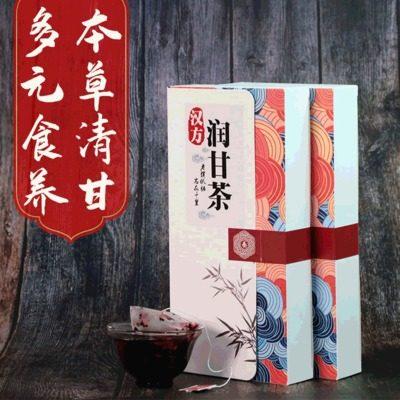【耘凡兔087】汉方润甘茶 非解酒茶枸杞桑葚 组合花茶 2盒