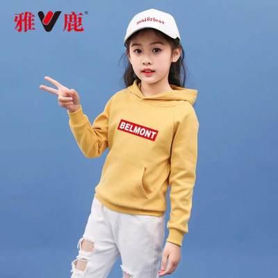 【品牌】雅鹿卫衣女童春秋新款潮ins春季中大儿童连帽套头t恤上衣