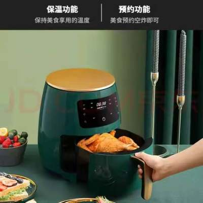 """GKN-KQZG-5 4.5L空气炸锅(宝石绿)"""