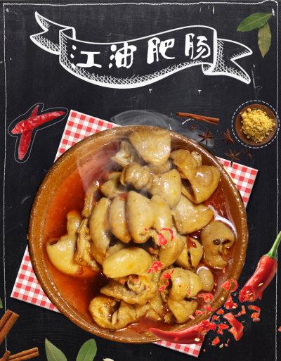 邱二娃小店特卖诗乡肥肠四川特产香辣200g江油肥肠即食肠猪大肠小吃熟食下饭菜 三袋促销