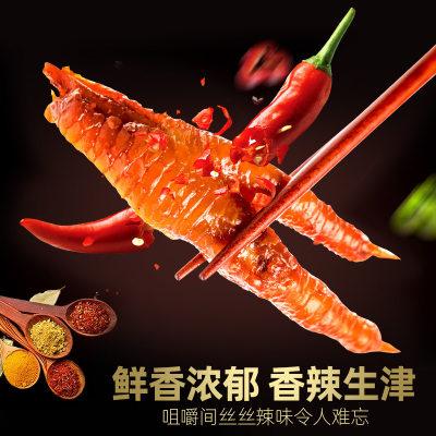 香辣鸡爪凤爪500克麻辣休闲肉类零食熟食重庆休闲鸡脚辣小吃