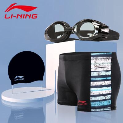 李宁 LI-NING 全能游泳超值泳裤泳镜泳帽五件套组时尚