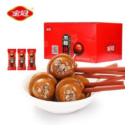 【耘凡兔787】金冠食品黑糖话梅棒棒糖 儿童零食礼包结婚喜糖 创意礼物360g