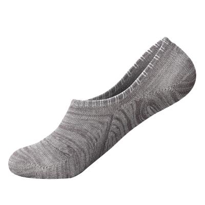 南极人(Nanjiren)隐形袜子男士袜子纯色短棉袜运动低帮