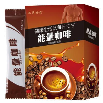 能量咖啡120G/盒玛咖养生咖啡搭男士滋补品男性保健品男用强效