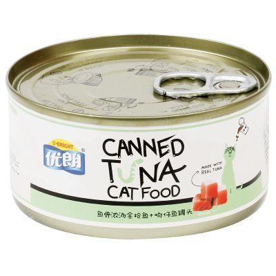 优朗(U-BRIGHT)宠物猫用鱼骨浓汤金枪鱼及吻仔鱼猫罐头
