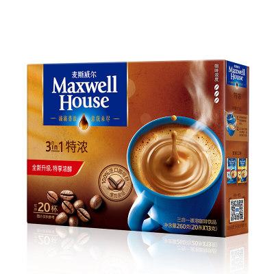麦斯威尔特浓速溶咖啡20条(260克/盒)(新老包装交替发货