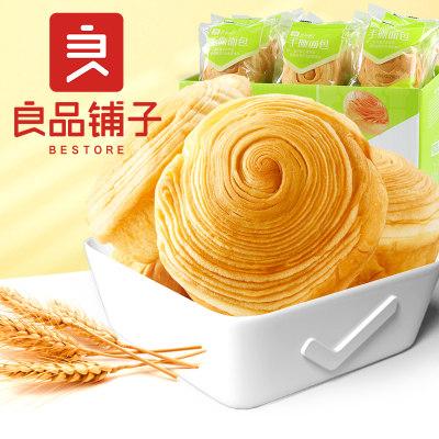 【买一送一 实发两箱】良品铺子手撕面包1050g零食早餐食品营养糕点整箱休闲小吃