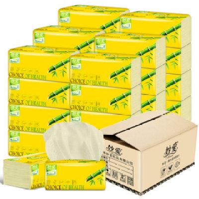 【耘凡兔382】新疆西藏包邮妙40包爱竹浆纸巾抽纸家用卫生纸餐巾纸面巾纸抽