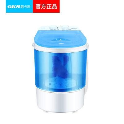 GKN格卡诺洗鞋机 家用小型半自动刷鞋机 洗鞋神器 除臭懒人神器抖音同款洗鞋机