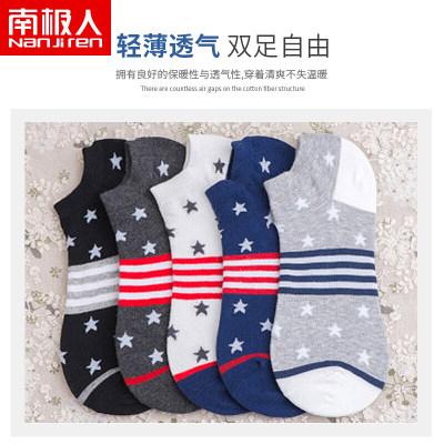 南极人(Nanjiren)袜子男 短袜运动船袜防脱男袜子