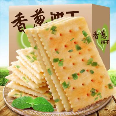 饼干 香葱饼干早餐休闲零食苏打饼干1/3斤可选