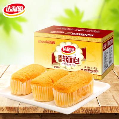 达利园法式软面包3斤约70个整箱装宿舍必备代餐糕点营养早餐食品小蛋糕休闲食品