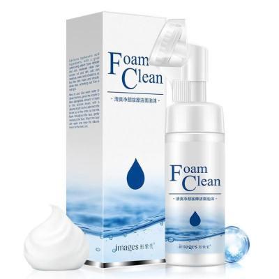 1形象美清爽净颜按摩洁面泡沫 120ml 温和清洁面部油脂污垢 一瓶