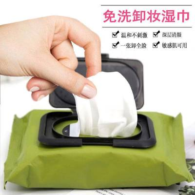 BBTIME牛油果植萃卸妆湿巾5包*60片/包,江浙沪皖包邮