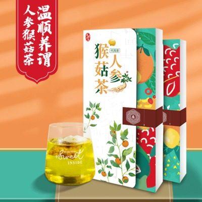 【耘凡兔087】人参猴菇茶 养生花茶 猴头菇丁香沙棘茶改良版 2盒