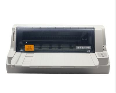 富士通DPK810H针式打印机
