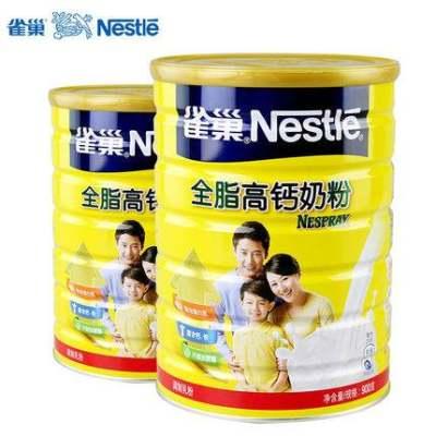 雀巢奶粉全脂奶粉成年成人高钙无糖学生烘焙早餐纯牛奶粉900g罐装【优品】
