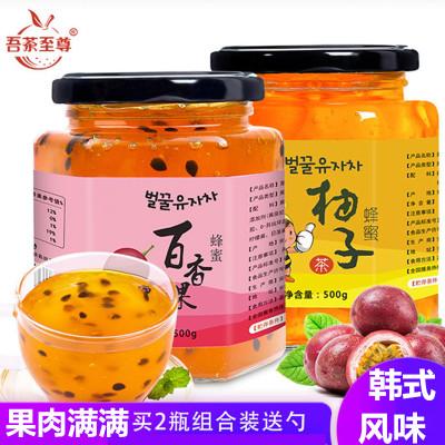 韩式风味柚子茶蜂蜜柚子茶柠檬茶果饮柚子茶