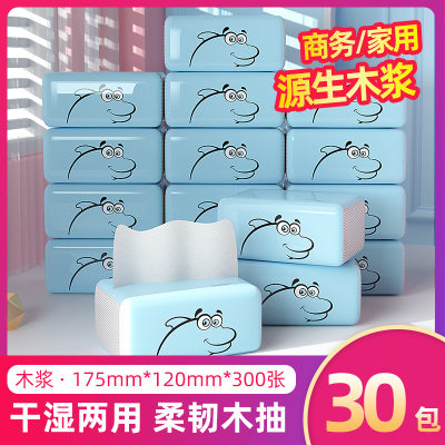 【耘凡兔507】江娃抽纸整箱30包面巾纸婴儿纸巾卫生纸餐巾纸家用