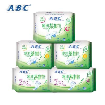 【耘凡兔207】ABC***澳洲茶树精华0.1超薄日夜用5包组合 生理期套装