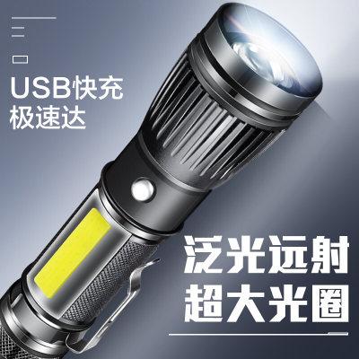 探路蜂 X8 强光手电筒远射1000米LED多功能应急灯