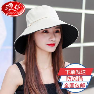 浪莎纯色渔夫帽女士夏天遮脸韩版潮遮阳帽大沿防晒太阳帽双面帽子