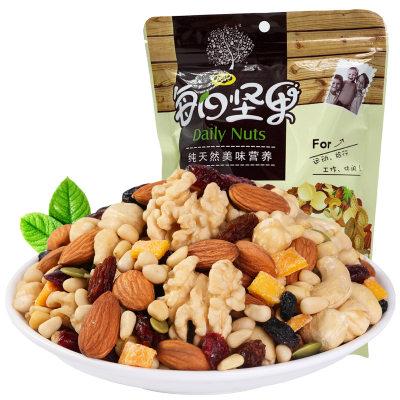 每日坚果混合散装500g半斤休闲食品 干果炒货