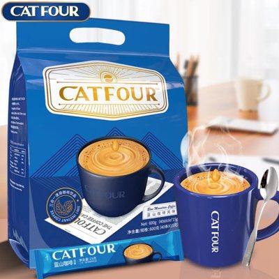 蓝山咖啡速溶咖啡卡布奇诺咖啡40条风味咖啡