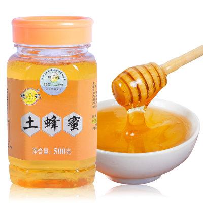 蜂蜜 鲍记土蜂蜜瓶装1斤蜂蜜