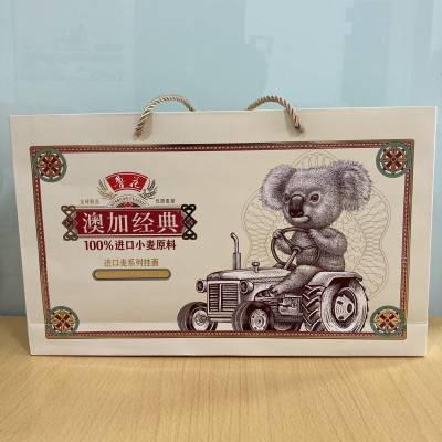 鲁花澳加经典进口麦系列挂面礼盒装(600克x6包)