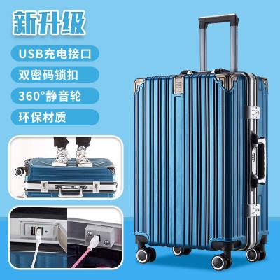 韩版行李箱20女拉杆箱男学生旅行箱24寸万向**容量密码箱铝框款