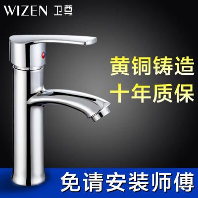 水龙头冷热不锈钢浴室单孔面盆卫生间洗手池台上盆洗脸盆单冷龙头