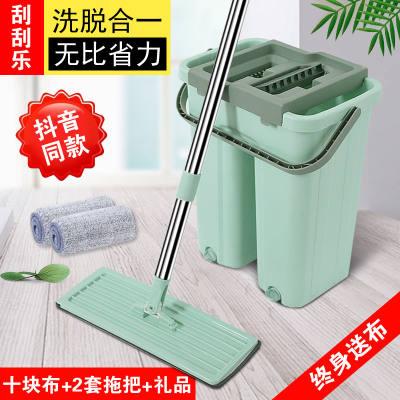 拖把 懒人拖把免手洗家用旋转拖把套装刮刮乐多功能平板拖把