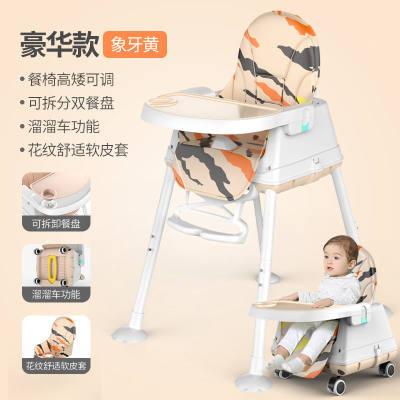 宝宝餐椅尊享高配版婴儿家用吃饭桌椅多功能可折叠座便携式小孩座椅儿童餐椅儿童用品母婴用品顺丰包邮