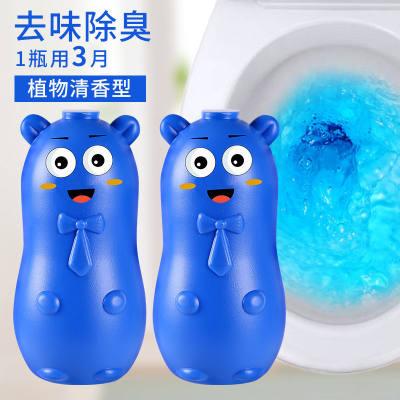 洁厕灵马桶洁厕宝强效洁厕剂洁厕灵清洁除臭剂洁厕宝