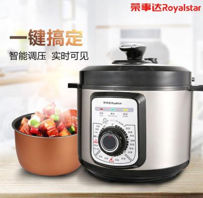 荣事达电压力锅YDG50-90B96