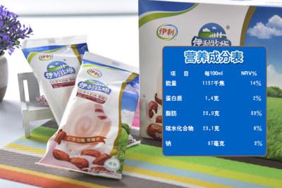 伊利牧场红枣牛奶味雪糕冰淇淋棒冰冰棍冰棒家庭装70克