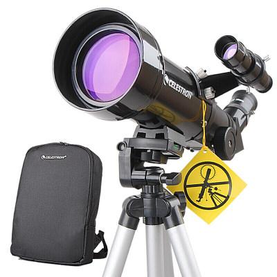 星特朗(CELESTRON)天文望远镜70400儿童专业观星