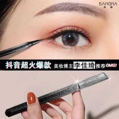 李佳琦同款流行星空眼线笔女学生防水防汗不晕染不易掉色眼线液笔单只眼线笔棉头
