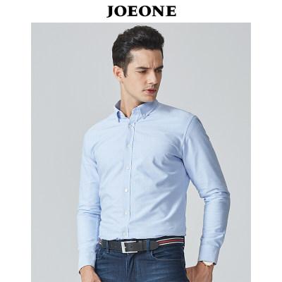 九牧王(JOEONE)长袖衬衫 男士冬季加绒保暖方领衬衣商务