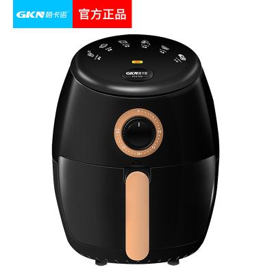 GKN格卡诺 空气炸锅家用多功能无油炸薯条机电炸锅