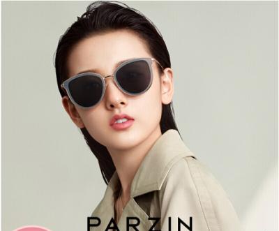帕森(PARZIN )宋祖儿明星同款时尚偏光太阳镜女 轻盈