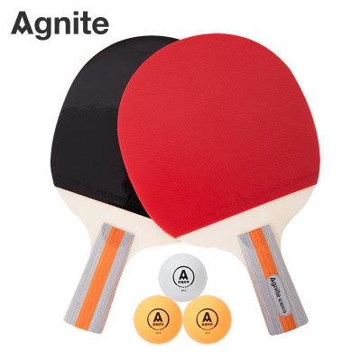安格耐特(Agnite)直拍2拍3球乒乓球拍 F2320对拍
