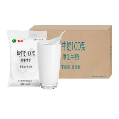 【耘凡兔568】科迪180ml*16袋/箱网红纯牛奶透明袋装 零添加更安全回归牛奶本来的味道