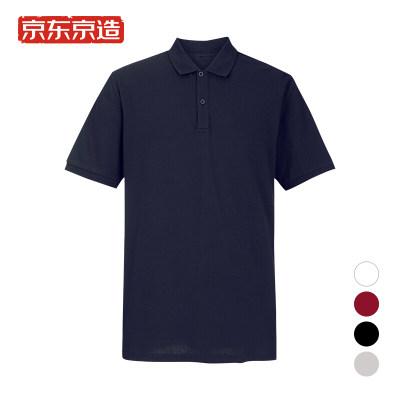 京东京造 男士基础短袖POLO衫 海军蓝色 XL