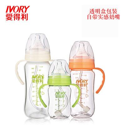【耘凡兔048】爱得利特丽透宽口径自动奶瓶160ml240ml300ml透明盒带实感奶嘴