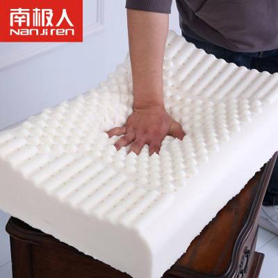 【今日秒杀】南极人天然泰国乳胶枕头颈椎枕儿童枕头套装成人枕头芯乳胶枕枕芯